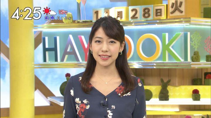 2017年11月28日小野寺結衣の画像08枚目