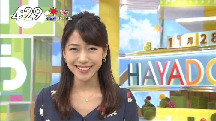 2017年11月28日小野寺結衣の画像10枚目