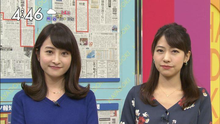 2017年11月28日小野寺結衣の画像15枚目