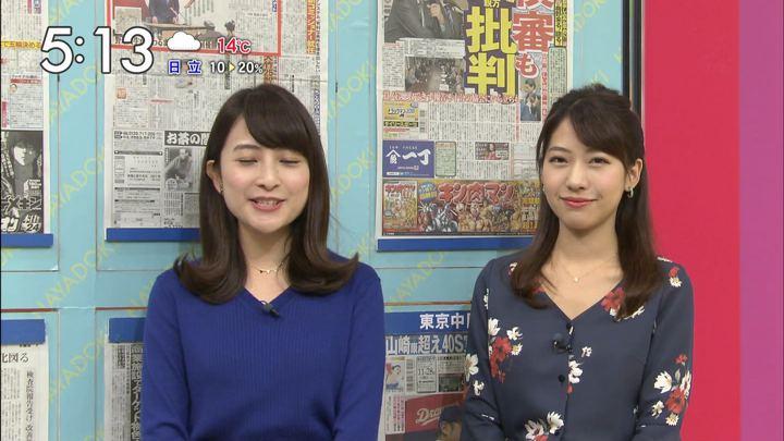 2017年11月28日小野寺結衣の画像19枚目