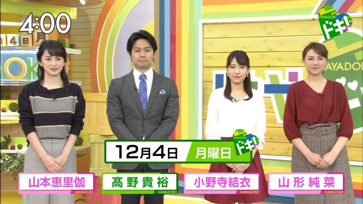 2017年12月04日小野寺結衣の画像01枚目