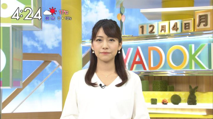 2017年12月04日小野寺結衣の画像08枚目
