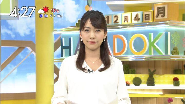 2017年12月04日小野寺結衣の画像09枚目