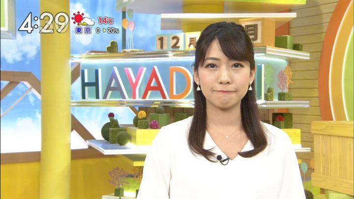 2017年12月04日小野寺結衣の画像11枚目