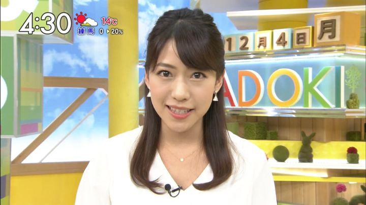 2017年12月04日小野寺結衣の画像12枚目