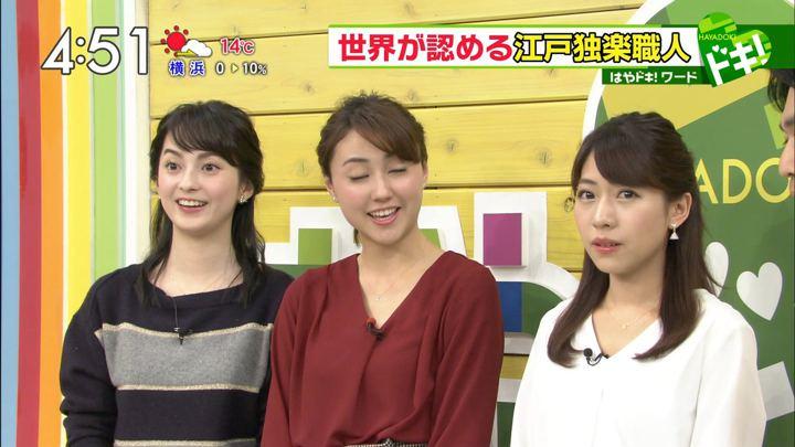 2017年12月04日小野寺結衣の画像20枚目