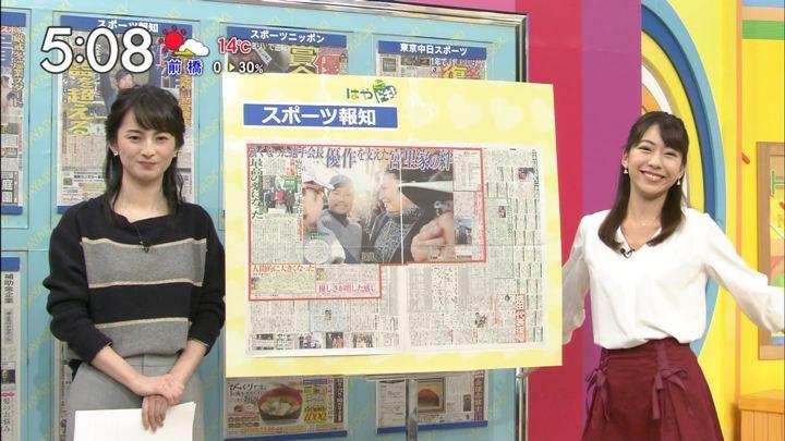 2017年12月04日小野寺結衣の画像22枚目
