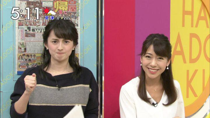 2017年12月04日小野寺結衣の画像23枚目