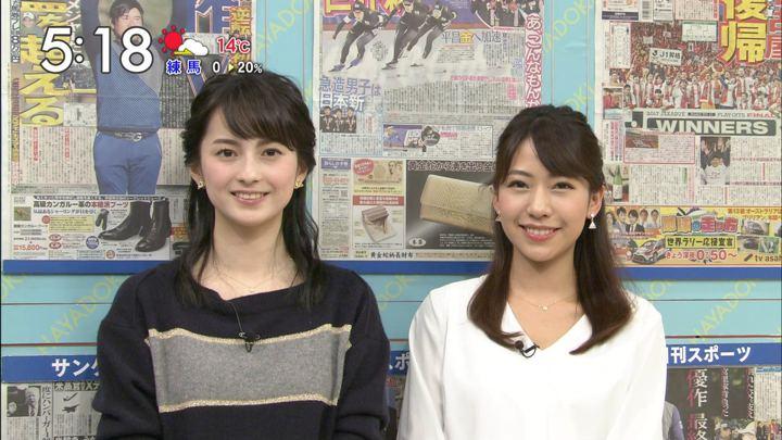 2017年12月04日小野寺結衣の画像24枚目