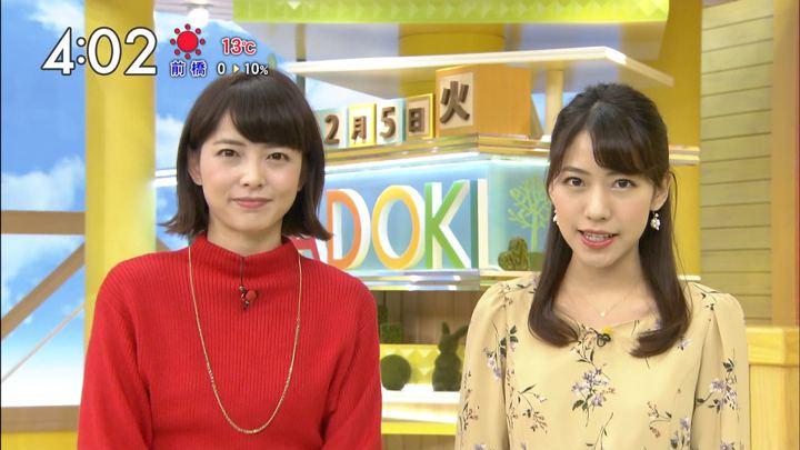 2017年12月05日小野寺結衣の画像03枚目