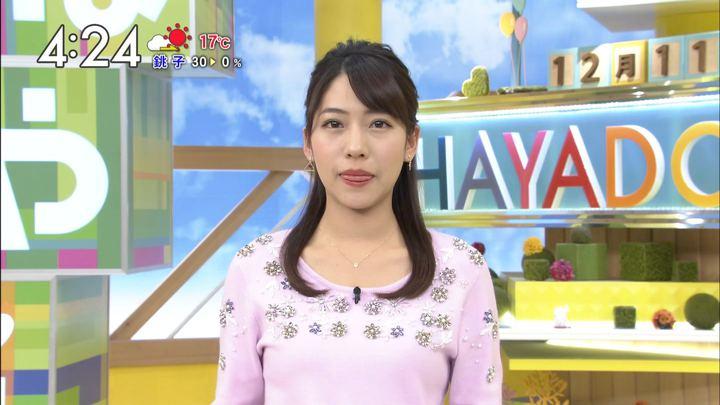 2017年12月11日小野寺結衣の画像08枚目