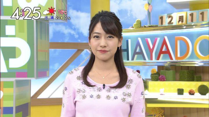 2017年12月11日小野寺結衣の画像10枚目