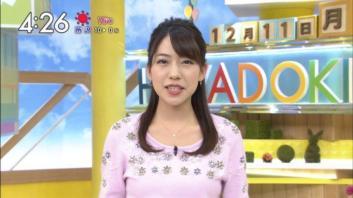 2017年12月11日小野寺結衣の画像11枚目
