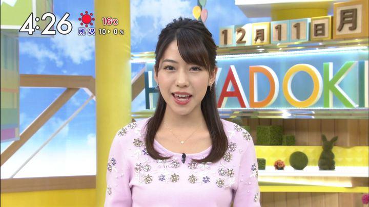 2017年12月11日小野寺結衣の画像12枚目