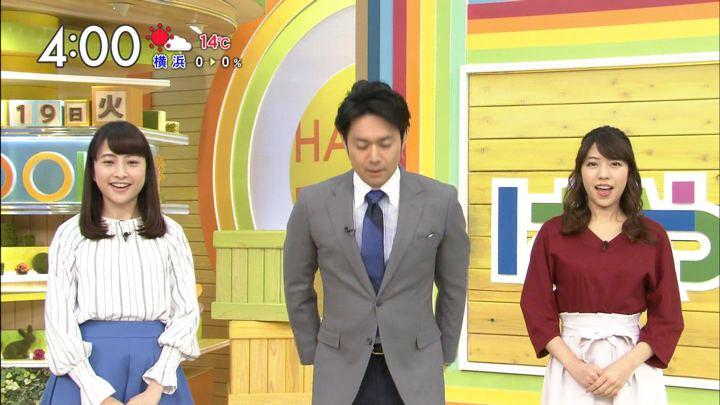 2017年12月19日小野寺結衣の画像01枚目