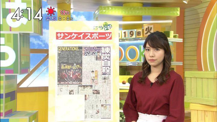 2017年12月19日小野寺結衣の画像04枚目