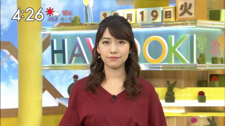 2017年12月19日小野寺結衣の画像11枚目
