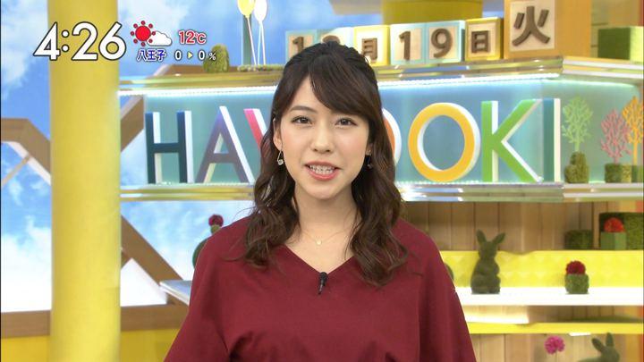 2017年12月19日小野寺結衣の画像12枚目
