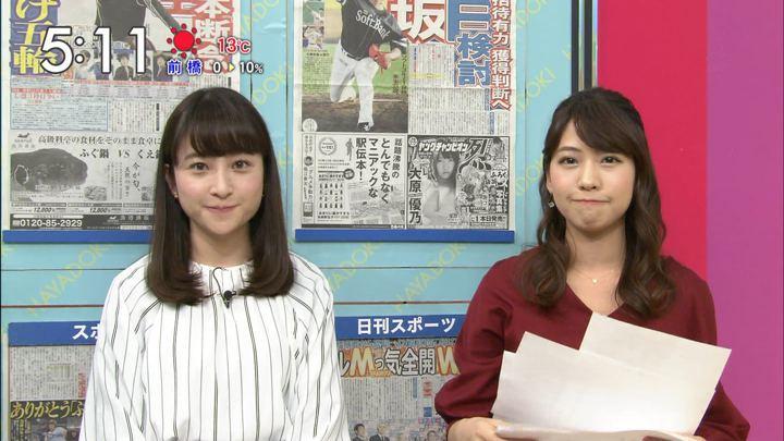 2017年12月19日小野寺結衣の画像19枚目