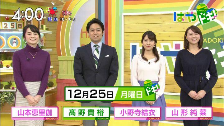 2017年12月25日小野寺結衣の画像02枚目
