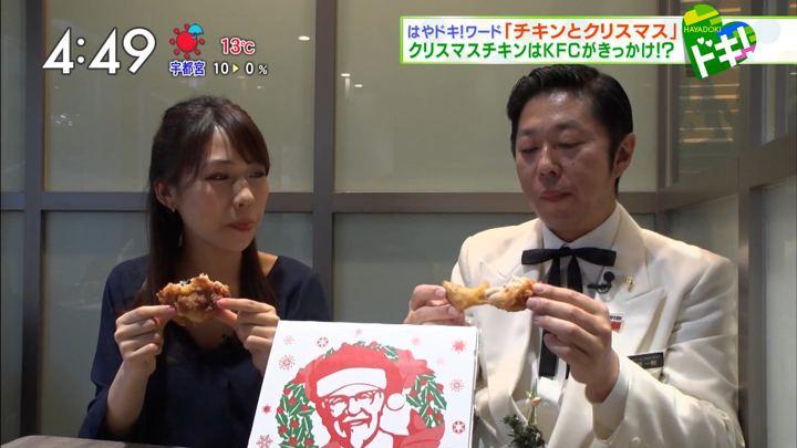 2017年12月25日小野寺結衣の画像23枚目
