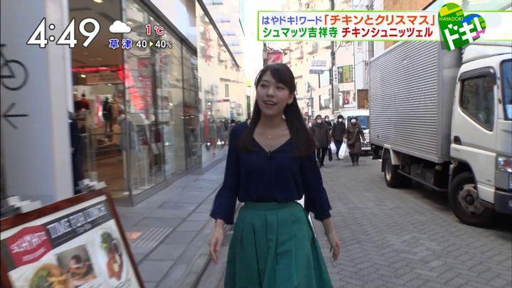 2017年12月25日小野寺結衣の画像24枚目