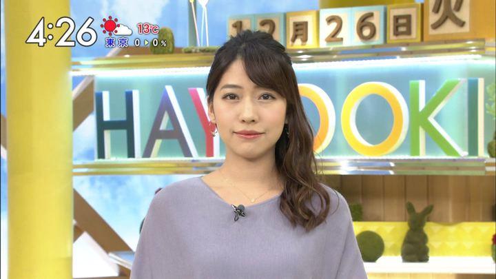 2017年12月26日小野寺結衣の画像10枚目