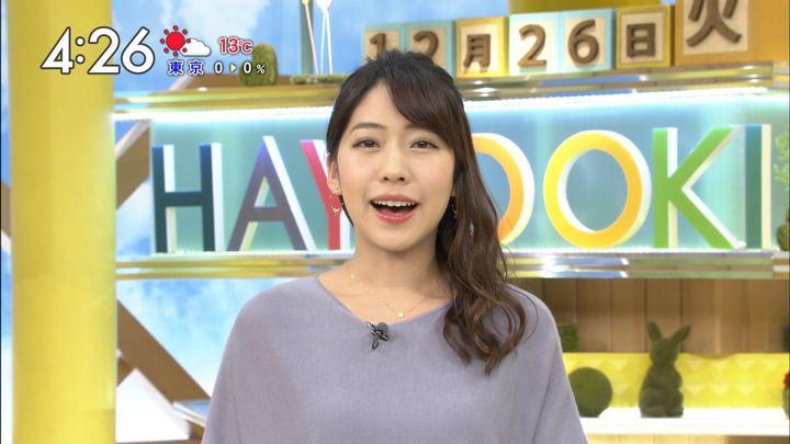 2017年12月26日小野寺結衣の画像11枚目