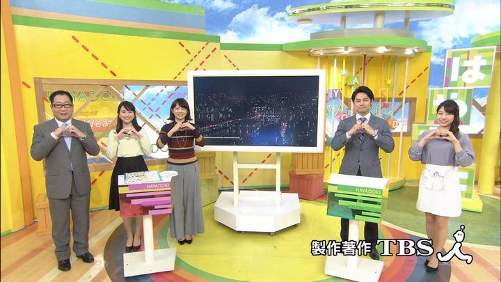 2017年12月26日小野寺結衣の画像18枚目