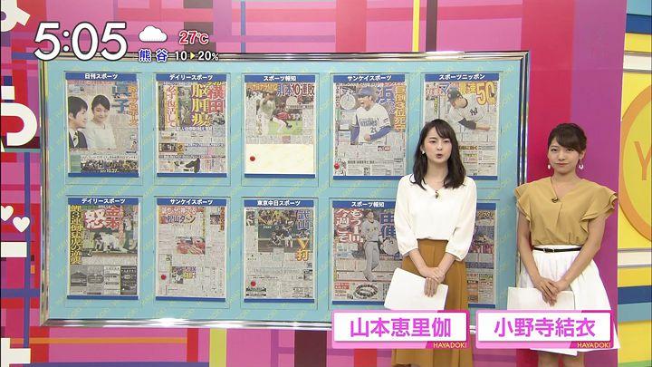 2017年09月04日小野寺結衣の画像02枚目