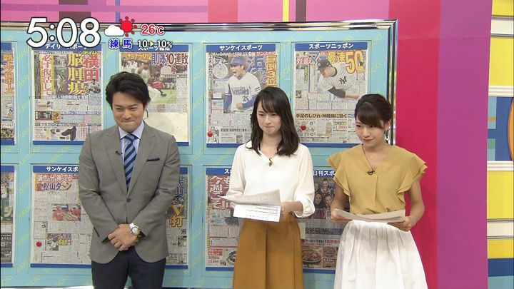 2017年09月04日小野寺結衣の画像04枚目