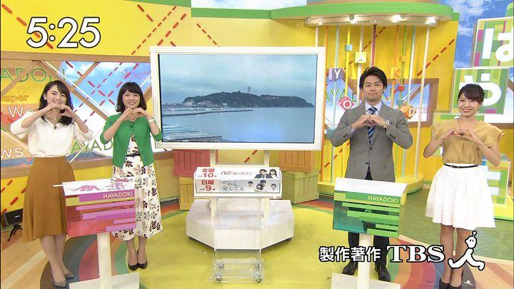 2017年09月04日小野寺結衣の画像10枚目