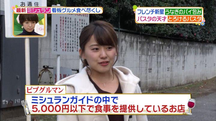 2017年12月27日尾崎里紗の画像03枚目