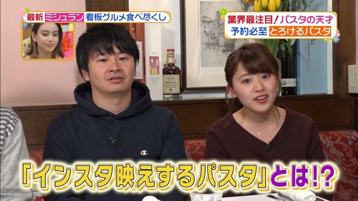 2017年12月27日尾崎里紗の画像04枚目