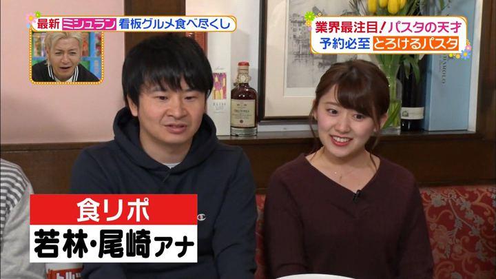 2017年12月27日尾崎里紗の画像05枚目
