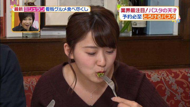 2017年12月27日尾崎里紗の画像09枚目