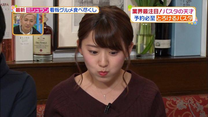 2017年12月27日尾崎里紗の画像10枚目