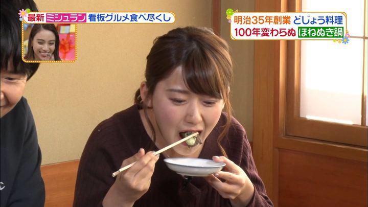 2017年12月27日尾崎里紗の画像15枚目