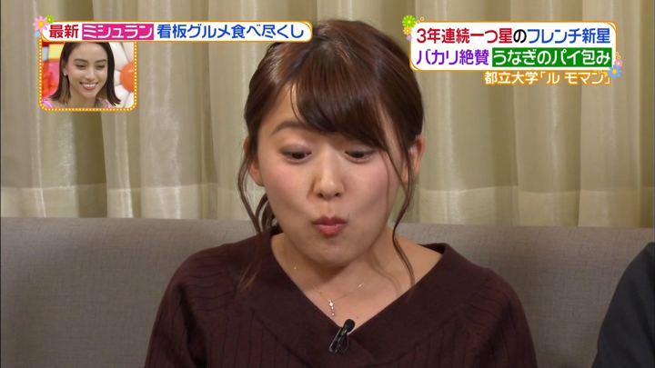 2017年12月27日尾崎里紗の画像26枚目