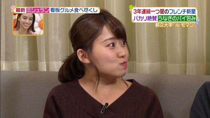 2017年12月27日尾崎里紗の画像27枚目