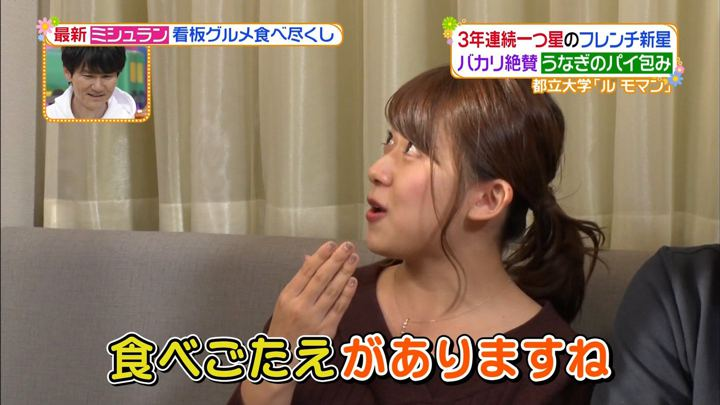 2017年12月27日尾崎里紗の画像28枚目