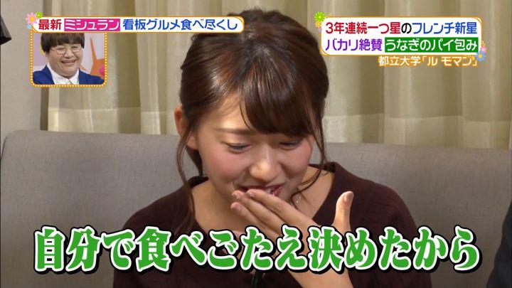 2017年12月27日尾崎里紗の画像29枚目