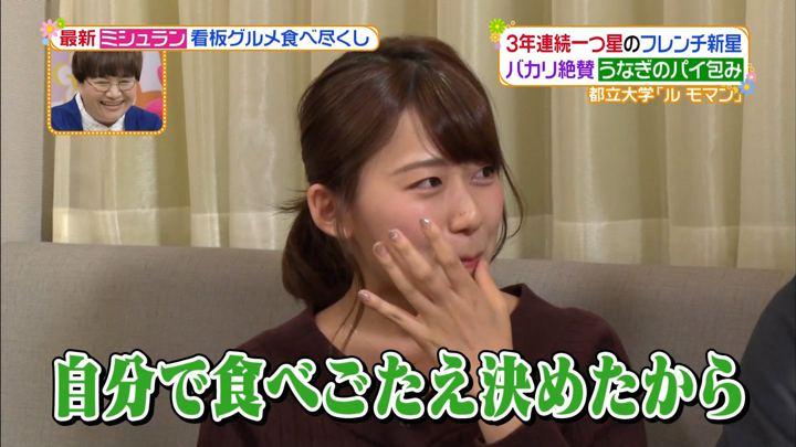2017年12月27日尾崎里紗の画像30枚目