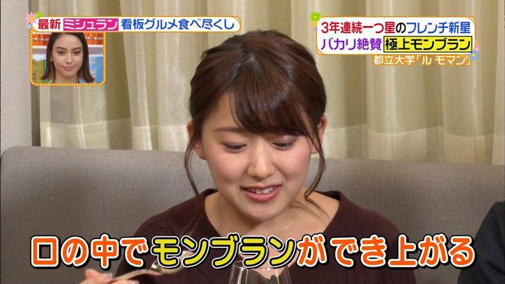 2017年12月27日尾崎里紗の画像32枚目