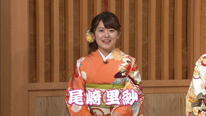 2018年01月07日尾崎里紗の画像01枚目