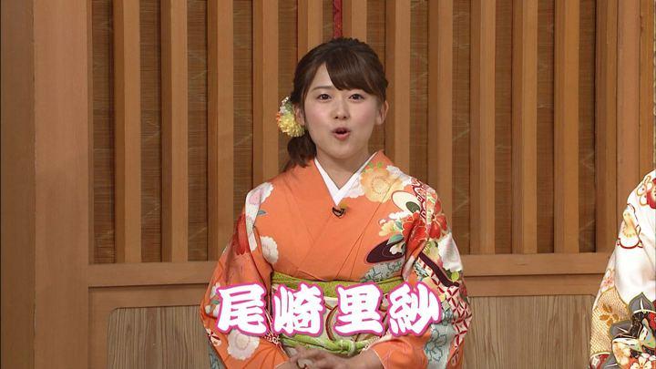 2018年01月07日尾崎里紗の画像02枚目
