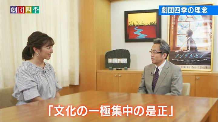 ozawa20170716_04.jpg