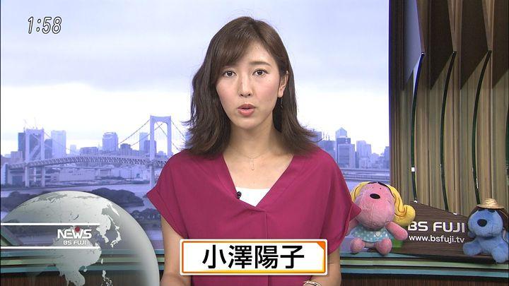 ozawa20170831_01.jpg