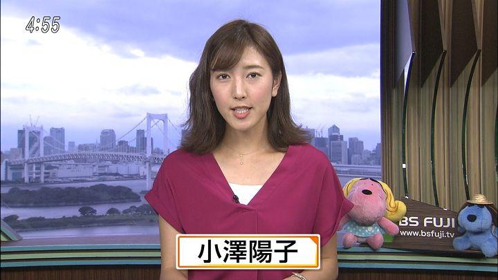 ozawa20170831_05.jpg