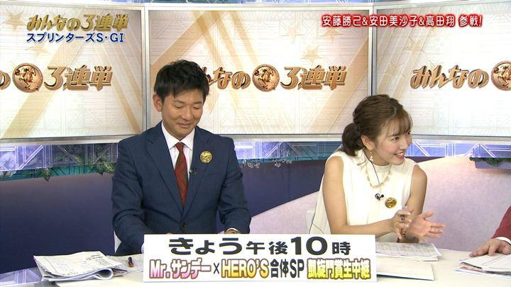 2017年10月01日小澤陽子の画像03枚目